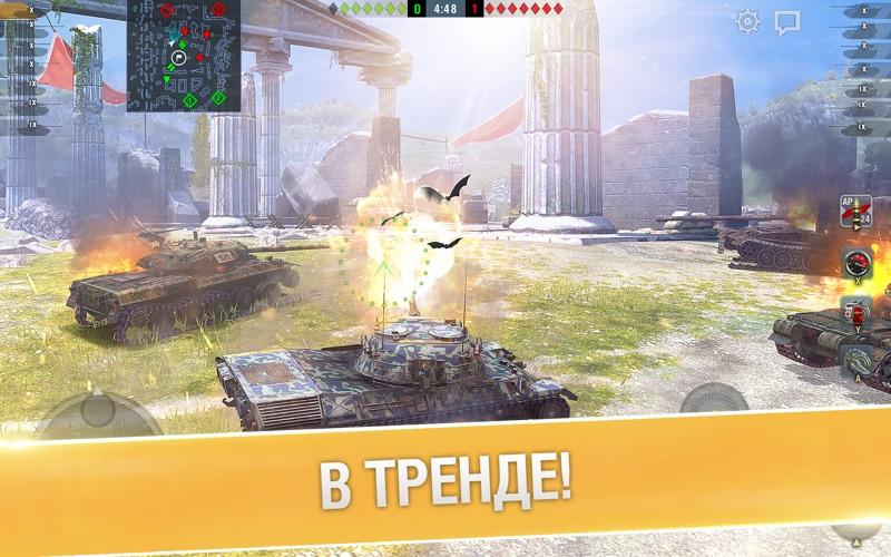 World of Tanks Blitz скриншот программы 4