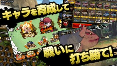 NARUTO -ナルト- 忍コレクション 疾風乱舞のおすすめ画像4