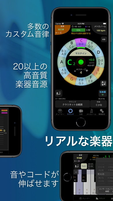 https://is2-ssl.mzstatic.com/image/thumb/PurpleSource114/v4/95/a9/80/95a9807f-7472-836c-5ad9-d5364e54311e/92cf8c28-7ce6-42e6-ac88-67202259204f_tet_iphone55_japanese_3.png/392x696bb.png
