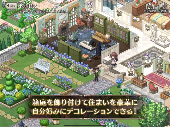 ロンドン迷宮譚 : 本格ミステリー×アイテム探しゲームのおすすめ画像5