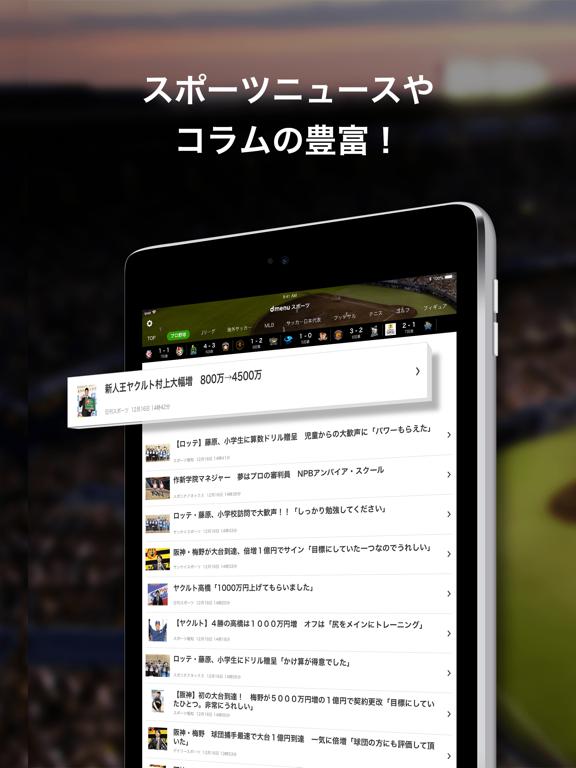 https://is2-ssl.mzstatic.com/image/thumb/PurpleSource114/v4/95/e1/a6/95e1a6bd-bce0-0626-8ebd-20c42e218c8d/1a10cefd-6b4f-44a7-bb7f-1bed6e0f0e0e_12.9_store_screenshot_iOS_04.png/576x768bb.png