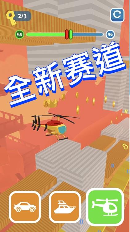 Shift Race: 3D 休闲竞速游戏 screenshot-4