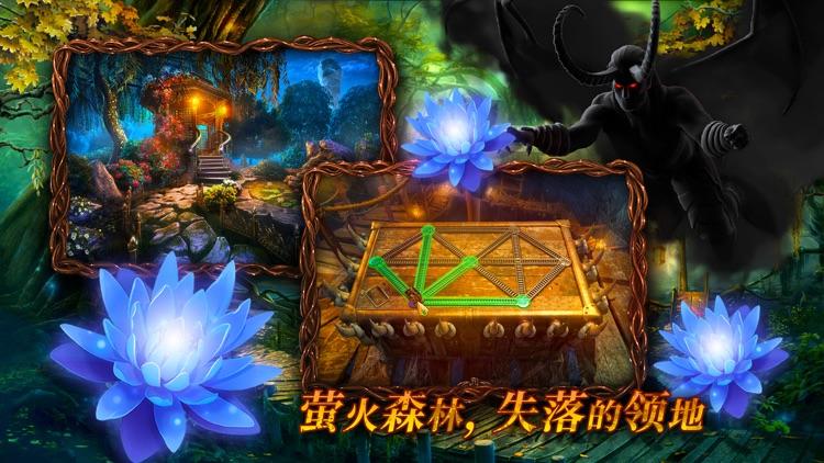 密室逃脱绝境系列4迷失森林 screenshot-4