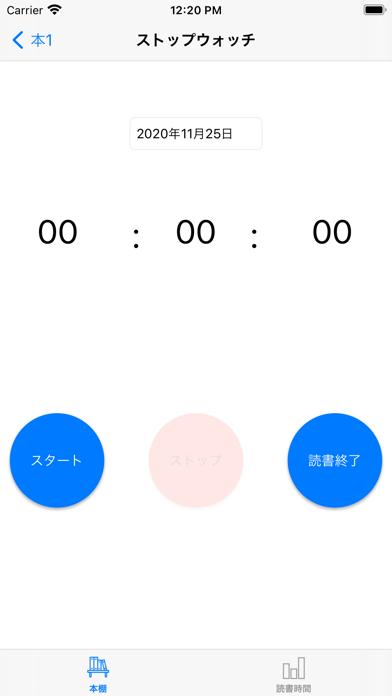 Reading Time screenshot 6