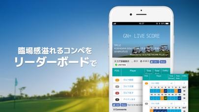 ゴルフネットワークプラス スコア管理&フォトスコア&動画 ScreenShot4