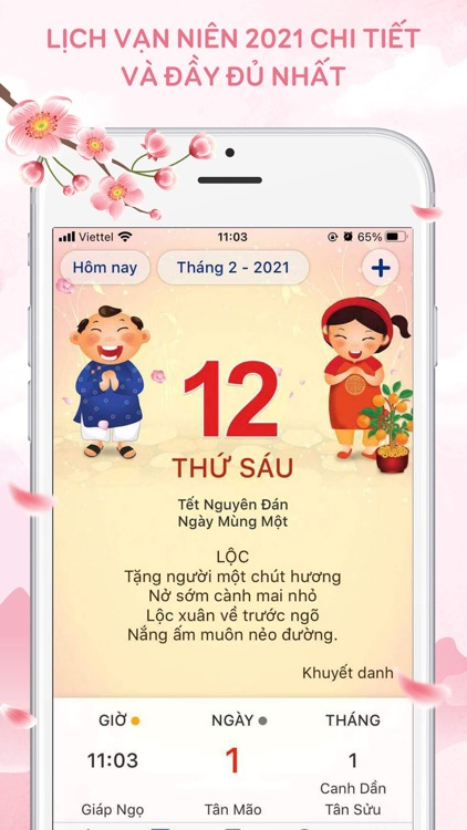 Lịch Việt - Lịch Vạn Niên 2021 screenshot-0