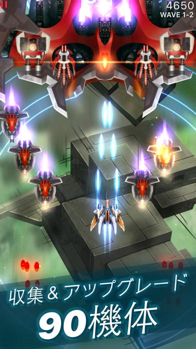 Phoenix 2 — シューティングゲームのおすすめ画像2