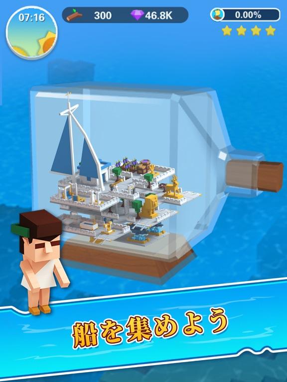 Idle Arks: Build at Seaのおすすめ画像6