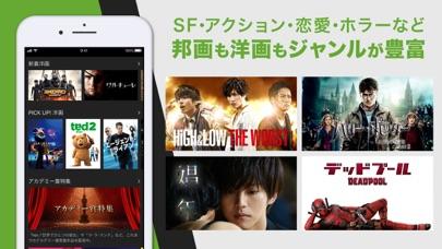 Hulu / フールー 人気ドラマや映画、アニメなどが見放題 ScreenShot4