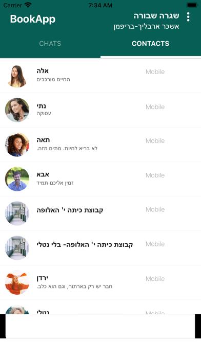 BookApp Reading screenshot 5