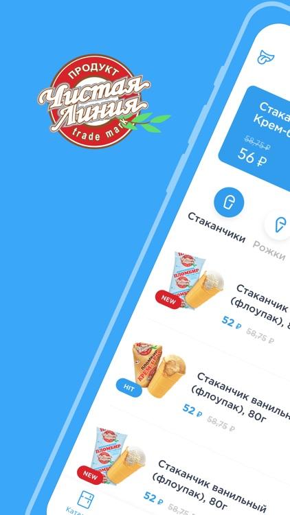 Омолоко - доставка мороженого