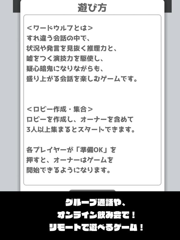 https://is2-ssl.mzstatic.com/image/thumb/PurpleSource114/v4/9c/85/84/9c85847a-8559-189f-654b-be66724d4ee7/5e77bfe4-f535-4b31-a7d7-d2aa12a7f4a0_iPad_Screenshot02.png/576x768bb.png