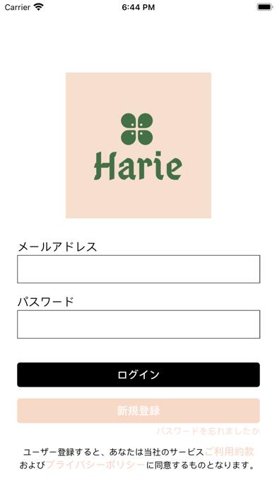 Harie紹介画像1