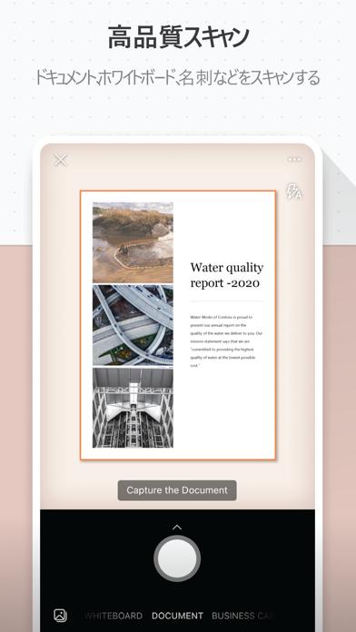 Microsoft Office Lens|PDF Scanのおすすめ画像3
