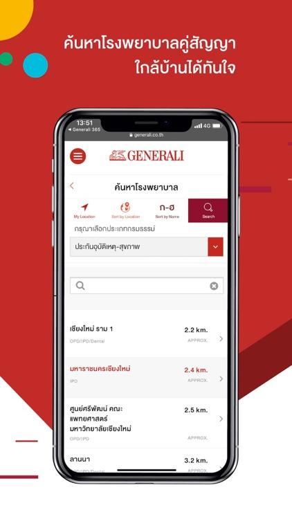 Generali 365 screenshot-5