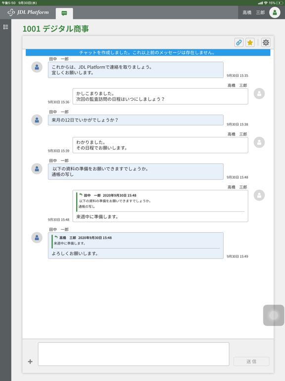 https://is2-ssl.mzstatic.com/image/thumb/PurpleSource114/v4/a4/4b/84/a44b8448-c6e8-3bdc-3d74-5d1d82320300/60d47248-6af6-4e6b-a6d4-85d564e07cf9_1-chat.png/576x768bb.png