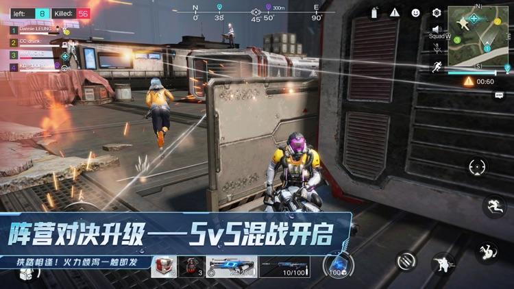 量子特攻 screenshot-3
