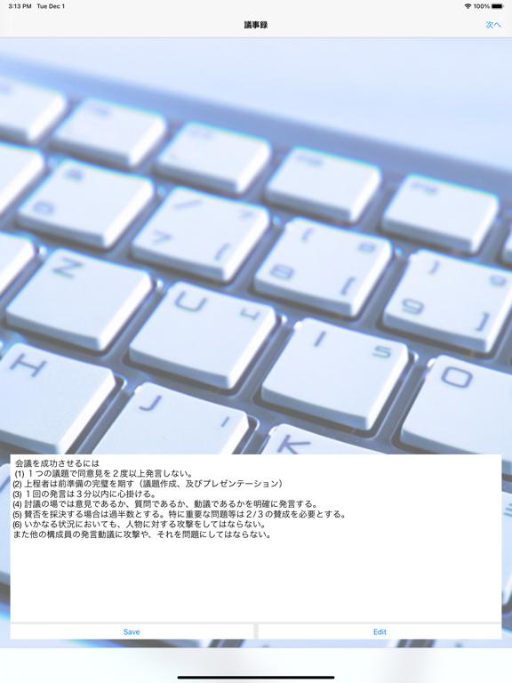 https://is2-ssl.mzstatic.com/image/thumb/PurpleSource114/v4/ae/3d/48/ae3d4820-1a74-f670-c81c-520ae58fa894/f0839be0-1f64-4553-af80-3ff0966964af_Simulator_Screen_Shot_-_iPad_Pro__U002812.9-inch_U0029__U00284th_generation_U0029_-_2020-12-01_at_15.13.11.png/576x768bb.png