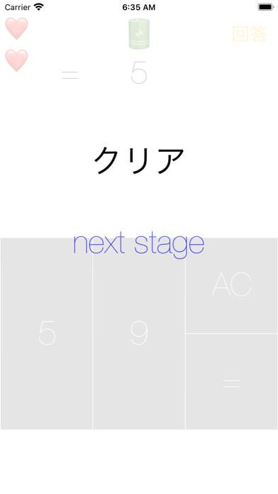 記号電卓紹介画像2