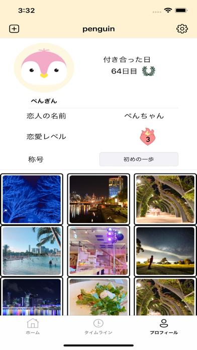 Lovuin screenshot 8