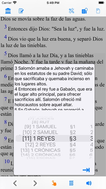 Español Santa Biblia (Modern) screenshot-6
