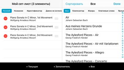Скриншот №4 к forScore