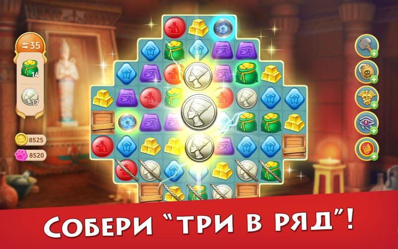 Cradle of Empires скриншот программы 1