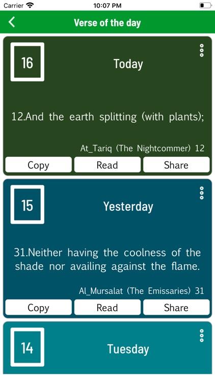 Al Quran - Read Qur'an Offline screenshot-3