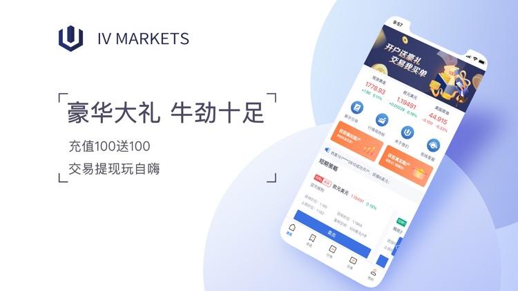 爱维智投—黄金外汇贵金属交易平台