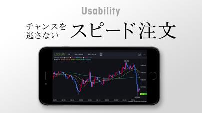 DMM FX - FX 取引・トレードアプリのおすすめ画像5