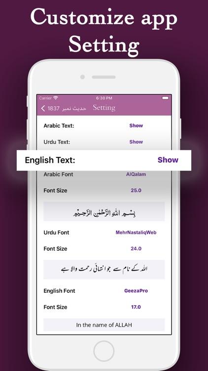 Hadith Collection English screenshot-7