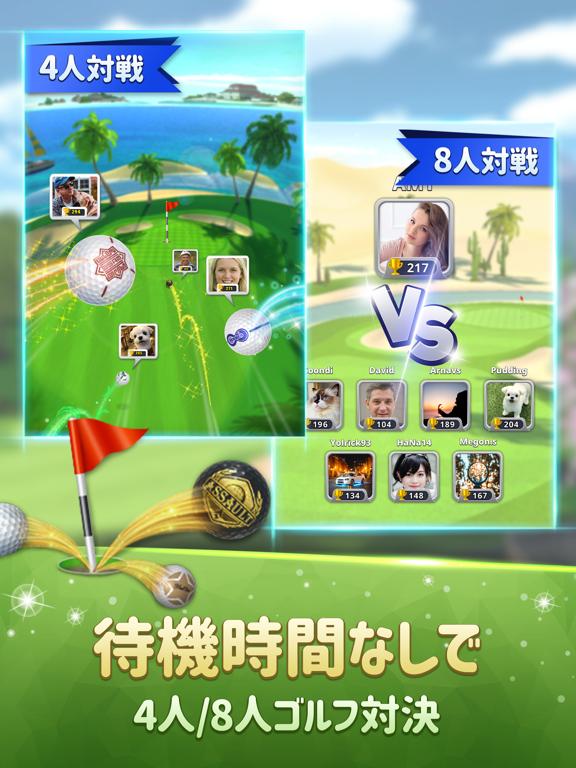 エクストリームゴルフ - 4人対戦のおすすめ画像1