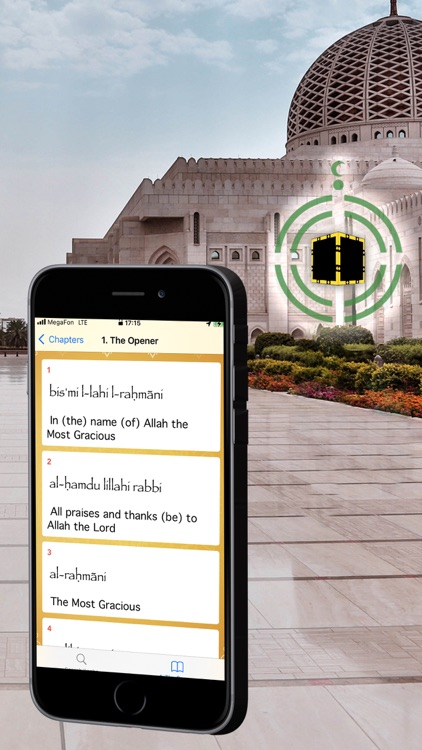 Qibla Easy Finder AR screenshot-3