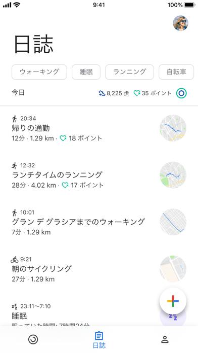 Google Fit – トラッカーのおすすめ画像3