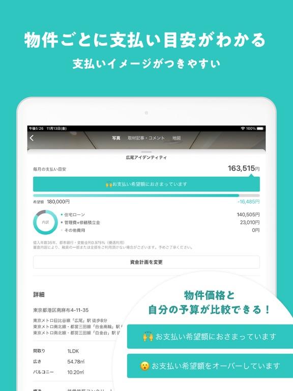 https://is2-ssl.mzstatic.com/image/thumb/PurpleSource114/v4/ba/a2/6e/baa26e52-de72-900f-a888-e040812c9f58/5bdd24ac-8244-4107-abb6-32415d623e34_iPad4.jpg/576x768bb.jpg