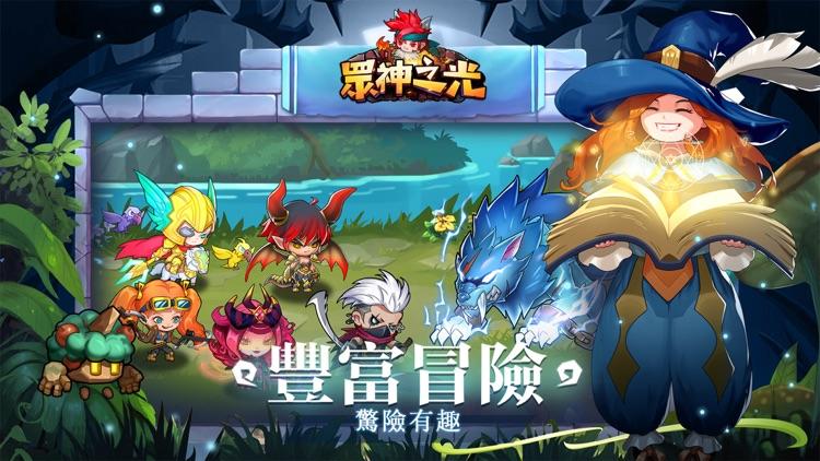 眾神之光 screenshot-2