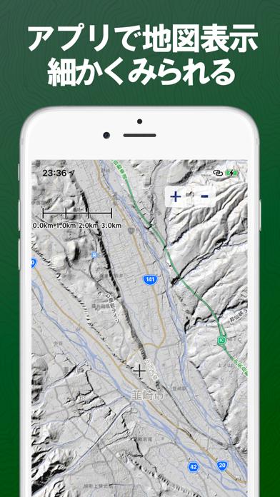 Map Widgetのおすすめ画像3