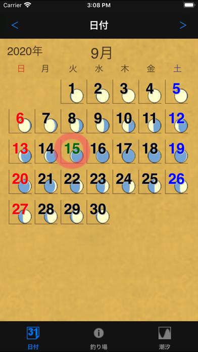https://is2-ssl.mzstatic.com/image/thumb/PurpleSource114/v4/c0/67/35/c06735f9-88a3-b6bd-aef4-08f68db44518/96851045-8e61-49ff-96af-857ab146fc9c_navi3-ios8plus-1.png/392x696bb.png