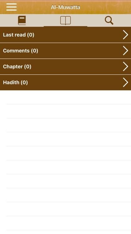 Al-Muwatta in English, Arabic screenshot-3