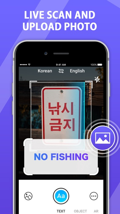 Camera Translator: Translate+ Screenshot