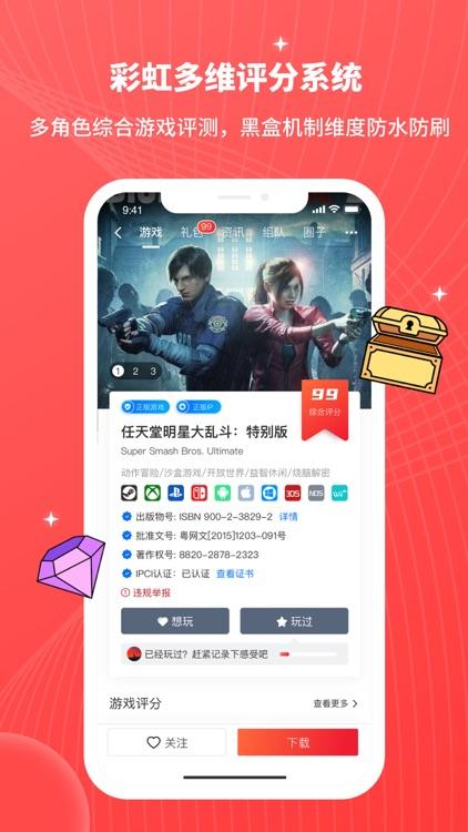 HAO好游戏 screenshot-3