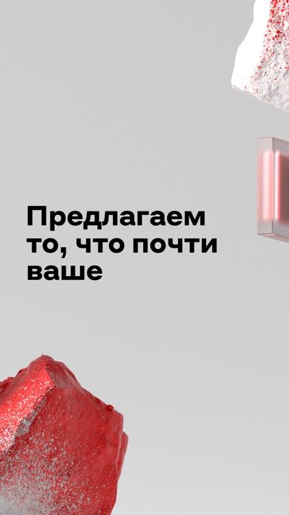 Alfa-Bank - Мобильный Банк screenshot-8