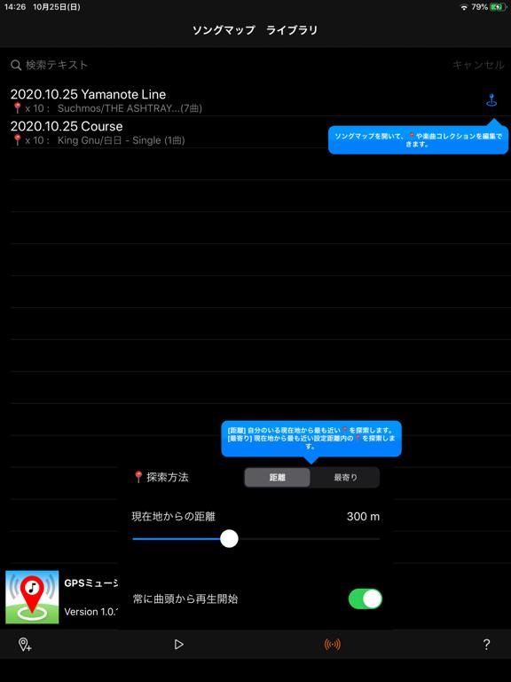 https://is2-ssl.mzstatic.com/image/thumb/PurpleSource114/v4/c3/1c/75/c31c752d-be98-17f4-cd56-00f6e3b33225/3fb513bc-0d6c-44bf-b677-2369f4f8675e_Screen_Shot_2020-10-25_at_14.26.21.png/576x768bb.png