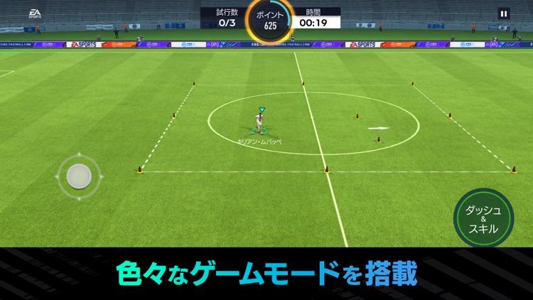 FIFA MOBILE screenshot-4