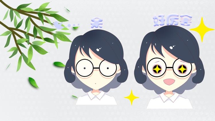 ATheGirlGlasses  Stickers