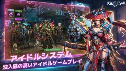 Battle Nightのおすすめ画像3