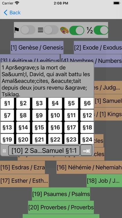 La Bible(Louis Segond French screenshot-3