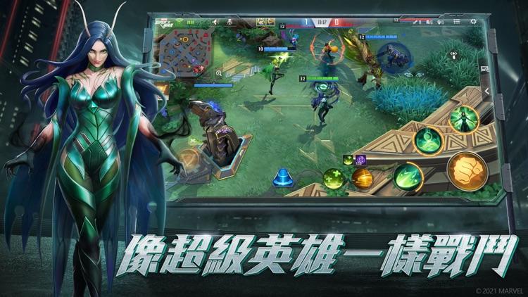 漫威超級戰爭 screenshot-5