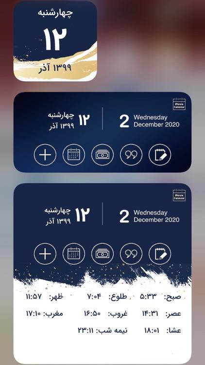 iPersia Calendar Arz تقویم ارز screenshot-0