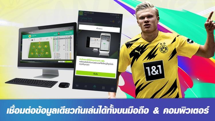 FIFA Online 4 M by EA SPORTS ™ screenshot-4